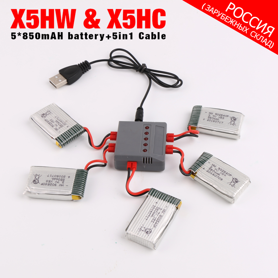 Syma X5HW X5HC RC Drone Battery 3.7V 850mAh Lipo Battery Spare Parts RC Quadcopter with 5 in1 cable high quality 3 7v 850mah lipo battery 5in1 ac charger usb plug for syma x5hw syma x5hc rc drone quadcopter spare parts set