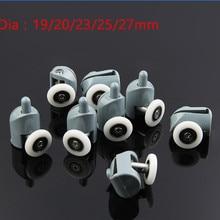 8 шт Diameter20/23/25/27 мм ролики для душевой двери/бегунки/колеса душевая комната шкив Замена 4top+ 4 дно