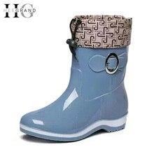 ฮีแกรนด์รองเท้าฝนยางผู้หญิงรองเท้าข้อเท้าสบายๆแพลตฟอร์มรองเท้าผู้หญิงแฟลตอบอุ่นผู้หญิงรองเท้าขนาด36-40 XWX4497