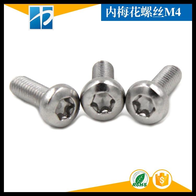(50 pc/lot) SUS304 M2,M2.5,M3,M4 stainless steel pan head torx machine security screw m3 brass phillips pan head machine screw