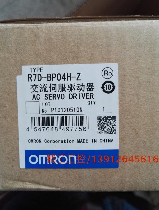 [SA] OMRON servo motor controller R7D BP04H Z