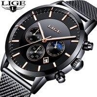 LIGE мужские часы лучший бренд класса люкс бизнес хронограф мужской Творческий кварцевые часы для мужчин модные спортивные часы Relogio Masculino