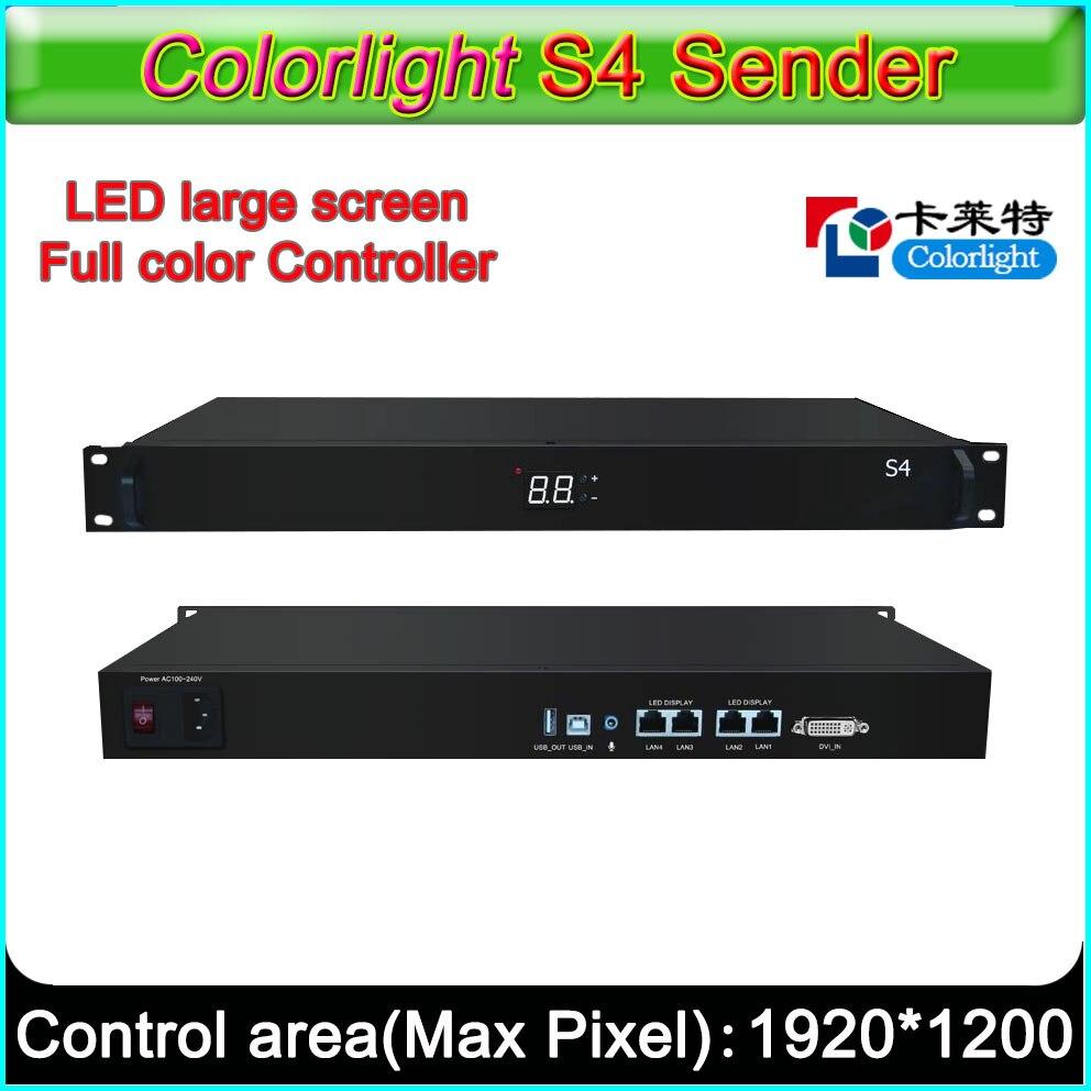 Цвет свет S4 отправителя, открытый и закрытый полный Цвет Светодиодные дисплеи внешнего управления карты, p3/P4/p5/P6/P8/P10 Светодиодный модуль упр