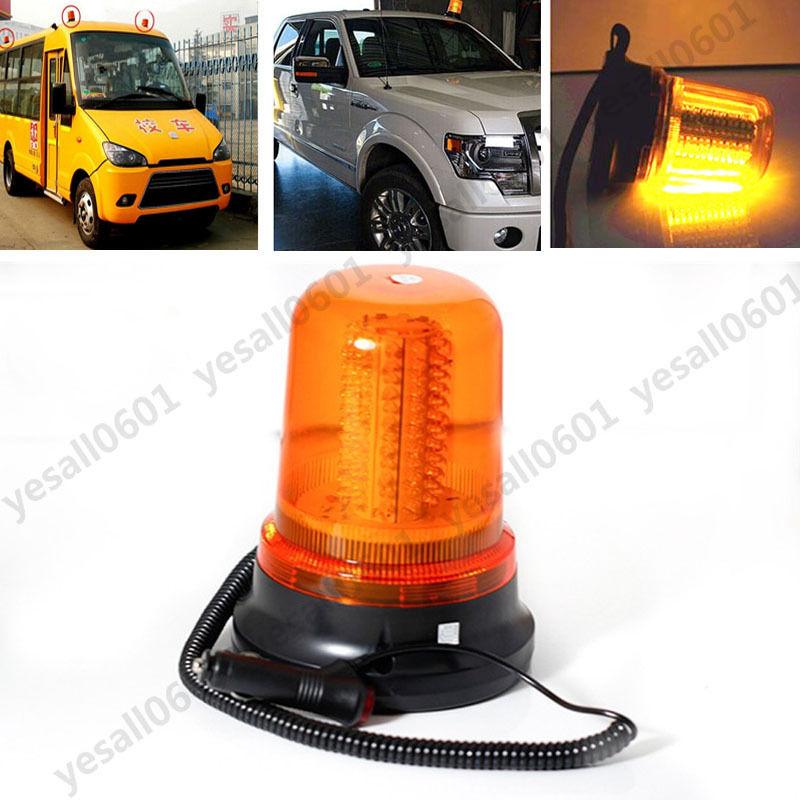 CYAN SOIL BAY 120 LED Amber Car Truck School Bus Rotating Roof Strobe Flash Light Emergency Warning Lamp Yellow стоимость