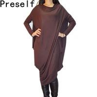 NEW-WOMEN-CASUAL-BATWING-SLEEVE-LOOSE-ASYMMETRIC-LONG-DRESS-OVERSIZE-PLUS-SIZE.jpg_200x200