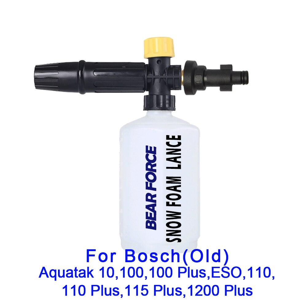 Hochdruck seife schäumer/Schaum Generator/schnee foam lance/Auto Washer reinigen Shampoo Sprayer für BOSCHE AQUATAK100, ECO, 110,115
