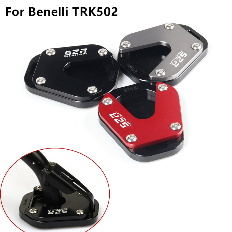 Motorcycle Side Stand Enlarger Plate Kickstand Enlarge Extension Pad Support Plate For Benelli 502 TRK502 TNT600 <font><b>BJ600</b></font> <font><b>BN600</b></font> image