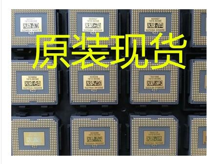 1910 6039E 1910 6037E/6032E 1910 623AE 1910 6239E DMD chip New!-in Integrated Circuits from Electronic Components & Supplies