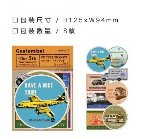 US $0 89 28% OFF|8 Sheets/Pack TRAVELER'S Notebook Retro Aircraft Design  Travel Stamp Yellow Plane Stationery Sticker H0152-in Stationery Stickers
