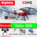 2016 SYMA X8HG 2.4G 6-Axis Profissional Quadcopter Drone with Camera HD 720P/1080P RC Helicopter Vs MJX X101 Syma X8 X8G X8C X8W