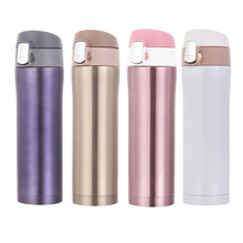 450ml Stainless Steel Thermal Bottle Insulated Thermal Cup Coffee Mug Travel Drink Bottle 4 Colors for Travel/Outdoor/Office