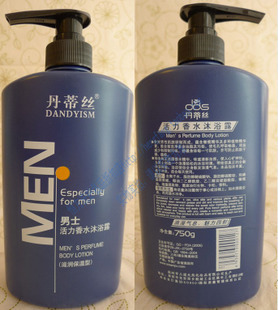 Dandyism perfrum shower gel 750g ,especilly for men