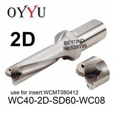 WC40-2D-SD60-WC08,WCindexable insert drill U Drilling Shallow Hole indexable insert drills,Cooling hole,original factory