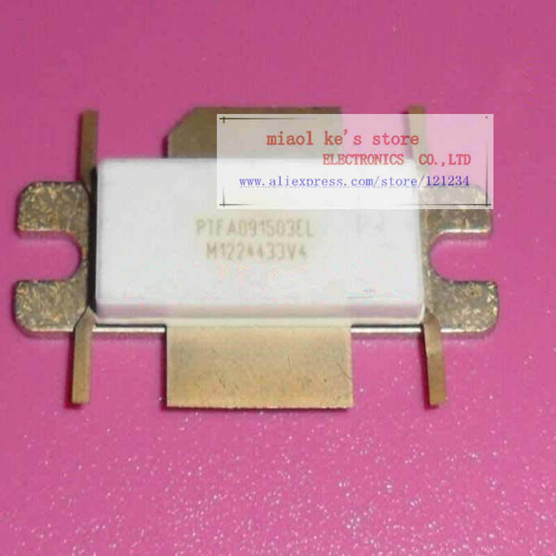 1PCS M9045N  High Frequency Tube Microwave Power Amplifier