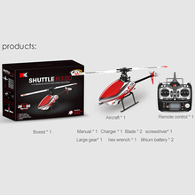 Original  XK K120 Shuttle 6CH Brushless Motor 3D6G System RC Helicopter 2.4GHz Compatible  RTF