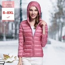 8xl grande tamanho novo inverno mulheres branco para baixo jaqueta feminina ultra leve macio casual para baixo casaco com capuz curto à prova de vento pena casaco
