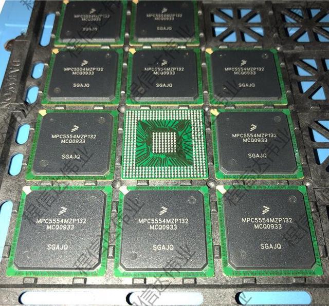 New&original  MPC5554MZP132