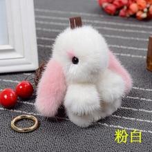 CCOR NEW Mink Fur Fluffy keychain Cute Rabbit keychain car bag accessories,1pcs,MQ0052