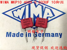 2019 hot sale 10pcs/20pcs German capacitor WIMA MKP10 400V 0.033UF 333 33N P: 10mm Audio free shipping