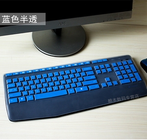 Gorąca sprzedaż jasne, silikonowa osłona klawiatury skóry pokrywa straż dla Logitech MK345 K345