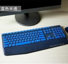 Лидер продаж, прозрачный силиконовая защитная накладка для клавиатуры кожного Покрова гвардии для logitech MK345 K345