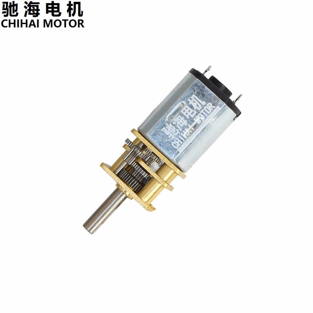 ChiHai Motor CHF-GM12-N20VA DC 6.0V Gear Motor N20 Mini Electric Gear Box with Gearwheel 3mm Shaft Diameter