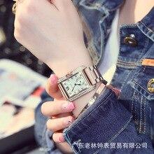 HK GUOU Марка Золото Стали Смотреть ретро Моды Квадратных Бриллиантовый браслет Дамы Кварцевые Роскошные Женщины Подарок Наручные Часы