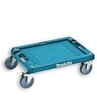 MAKITA P 83886   Carro transporte accesorio makpac|Kits de herramientas eléctricas| |  -