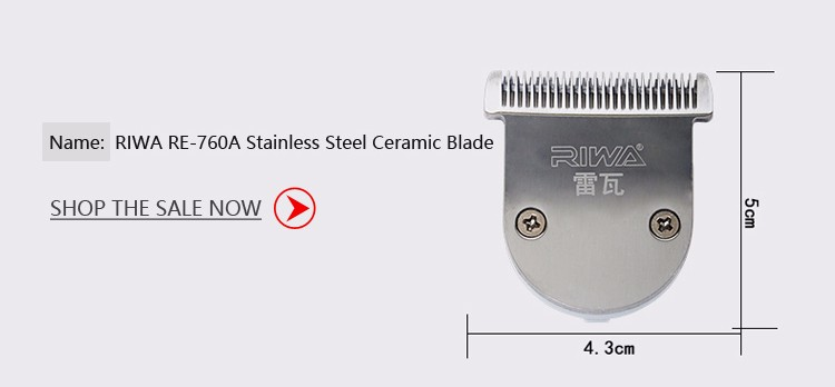 RE-760A-Blade-guanlian