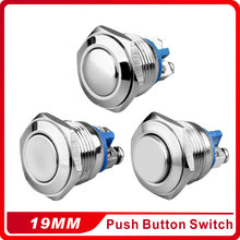 цена на 19mm Momentary Doorbell Bell Horn Push Button Switch Stainless Steel Waterproof Car Auto Engine Computer PC Power Start Starter