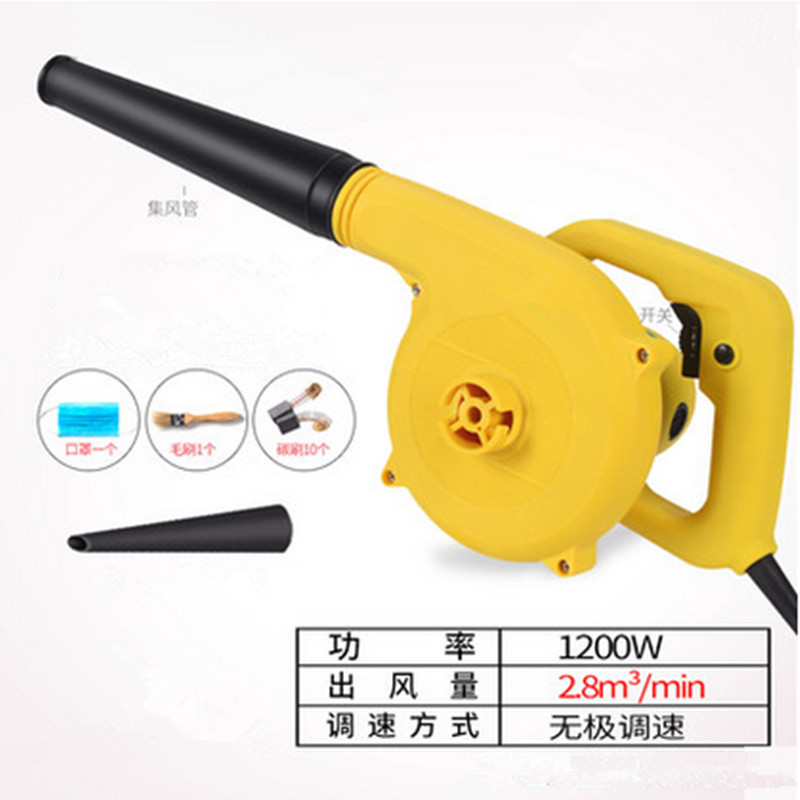 6-Speed Electric Blower Vacuum Cleaner Dust Cleaning Machines Blowing And Suction Dual Purpose Cleaning Tools Soprador De Ar dhl ems free shipping new ati radeon 9550 256mb ddr2 agp 4x 8x video card from factory 50pcs lot