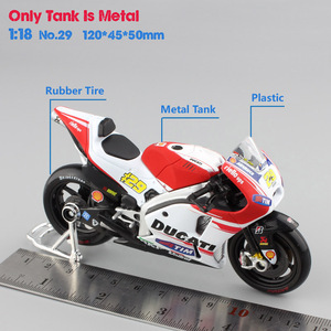 Image 3 - Maisto 1:18 ölçekli Ducati Desmosedici RR GP15 GP18 No. 04 Andrea Dovizioso moto rcycle yarış moto bisiklet Diecasts modeli GP oyuncaklar 2018
