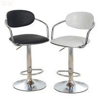 Bar Stool Nordic PU Bar Chair Bar Stool Rattan Fabric Rotating Lift Home Backrest Cashier Front Chair Stand Linen High Stool