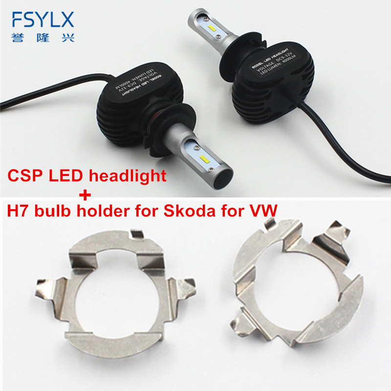 fsylx h7 led headlight bulb with adapter holder for skoda octavia a5 superb mk2 ml350 touareg. Black Bedroom Furniture Sets. Home Design Ideas