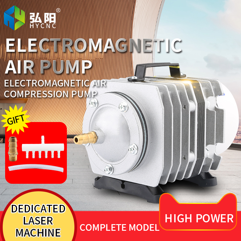ACO electromagnetic air pump laser engraving machine electromagnetic inflation compression pump laser cutting machine accessorie