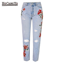 HCYO Jeans Alta Pantaloni