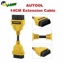 AUTOOL OBD2 Extension Cable for Launch IDIAG/Easydiag/Pro/Pro3/V/V+/GOLO/Mdiag/E