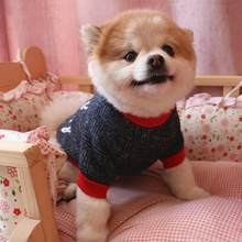 Raglan Style Fleece Warm Sweater Pet Clothes Dog Clothes Soft Comfortable Beautiful Stylish Prevent Pets From Getting Sick(China)