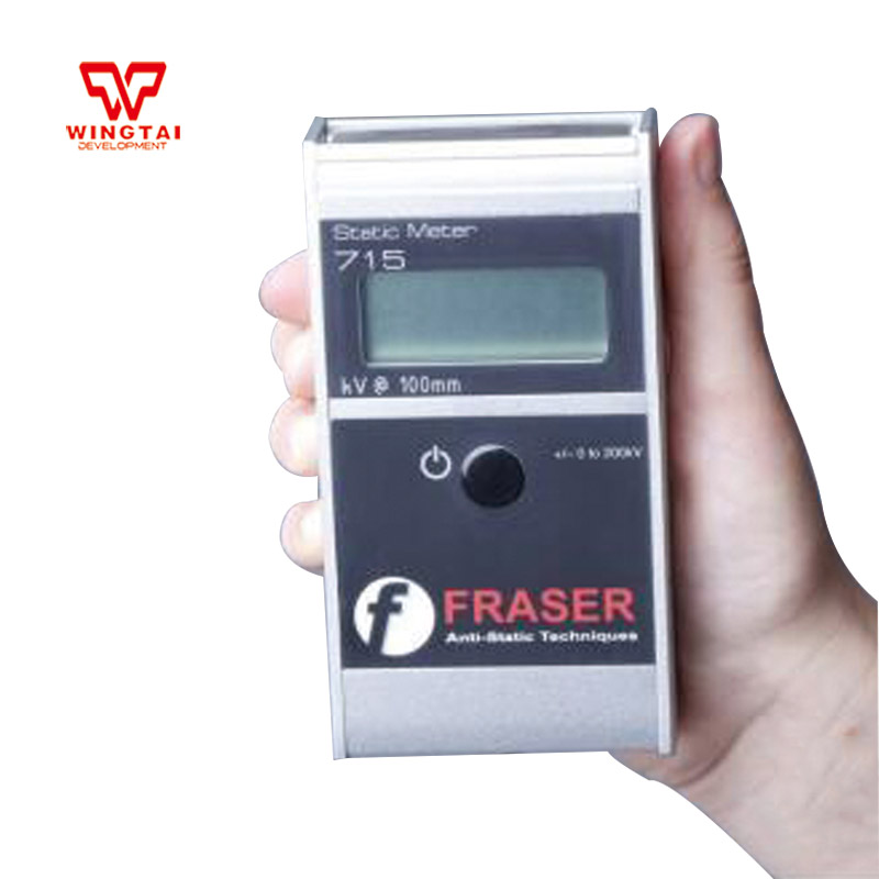 Britain FRASER 715 Static Static Meter-Handheld Static Measurement high voltage tester 22m box uk fraser 801 copper anti static tinsel for neutralising sheets