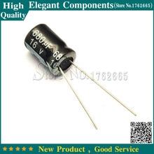 50 шт. 680 мкФ 16 в 16 В/680 мкФ, электролитический конденсатор размером 8*12 мм 16 В 680 мкФ, алюминиевый электролитический конденсатор