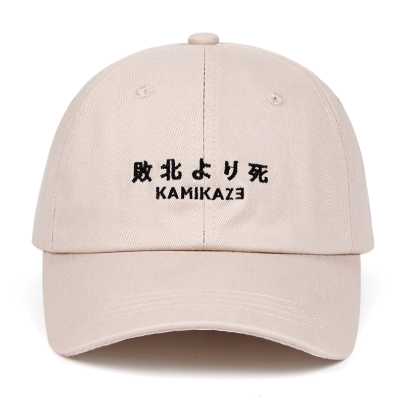100% Cotton Eminem new album Limited release Kamikaze Dad Hat Baseball Cap For Men Women Hip Hop Snapback Defeated In Battle Cap