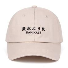 100% Cotton Eminem new album Limited release Kamikaze Dad Ha