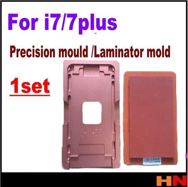 imágenes para 1 Unidades Molde De Cristal Con Marco Para el iphone 7 7 p Plus 4.7 5.5 Pulgadas De aluminio de Precisión molde De la OCA Máquina de laminación