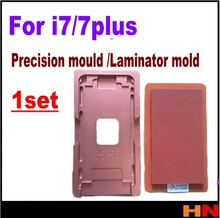 1set Glass With Frame Mould For iphone 7 7p Plus 4.7  5.5 Inch Precision aluminium mold For OCA Laminating Machine