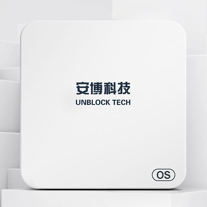 UNBLOCK TECH TV BOX Ubox OS Bluetooth Box Android5.1 IPTV for 1000 channels from mainland China Japan India Russia HK and Taiwan