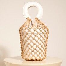 Macrame Bucket Bag