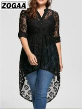 XL-5XL High Low Long Sleeve Lace Plus Size Dress Sexy Lace Cardigan Tops V-neck Casual Shirt plus size textured long sleeve high low dress
