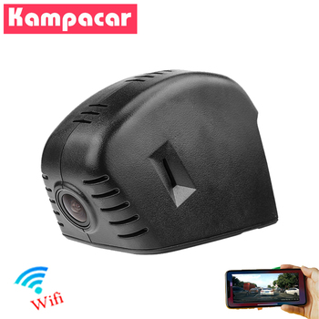 Kampacar Novatek 96658 Car Recorder Wifi DVR Dash Cam For Audi a3 a4 a4L allroad b8 a5 a6 c7 a7 4G q3 q5 q7 2013 ~ 2020 Car Dvrs