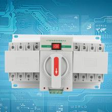 цены MINI Dual Power Automatic Transfer Switch With firefighting function 4P/63A Dual Power ATS CB level Plastic Shell