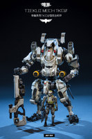 Genuine JOY TOY 1:25 robot figures Mecha model Tie Kui Series TK02 Attack type action mech robots Free shipping RE018